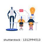 artificial intelligence   flat... | Shutterstock .eps vector #1312994513