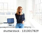 portrait shot of attractive... | Shutterstock . vector #1313017829