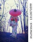 women in traditional japanese... | Shutterstock . vector #1313073599
