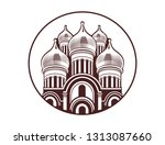 cathedral of saint basil icon ... | Shutterstock .eps vector #1313087660