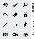 vector repairing tool symbols   ... | Shutterstock .eps vector #1313131313