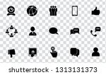 vector social media icons set.... | Shutterstock .eps vector #1313131373