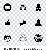 vector social media icons set.... | Shutterstock .eps vector #1313131376