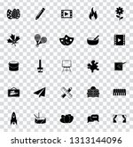 vector art icons. graphic... | Shutterstock .eps vector #1313144096