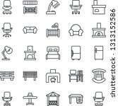 thin line icon set   office... | Shutterstock .eps vector #1313152586