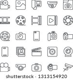 thin line icon set   camera... | Shutterstock .eps vector #1313154920