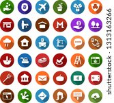 color back flat icon set  ... | Shutterstock .eps vector #1313163266