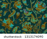 paisley watercolor floral... | Shutterstock . vector #1313174090