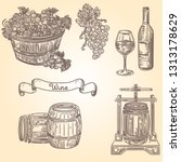 vintage illustration of barrels ...   Shutterstock .eps vector #1313178629