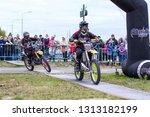 shatura  moscow region  russia  ...   Shutterstock . vector #1313182199