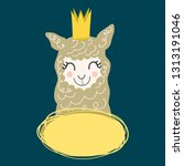 cute llama alpaca vector... | Shutterstock .eps vector #1313191046