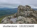 view from the top of little... | Shutterstock . vector #1313213600