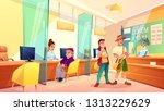 bank reception area cartoon...   Shutterstock .eps vector #1313229629