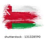 oman flag on white background | Shutterstock . vector #131328590
