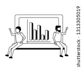 businessmen sitting on laptop... | Shutterstock .eps vector #1313305019