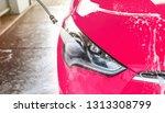 closeup of front light of...   Shutterstock . vector #1313308799