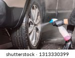 professional car washer... | Shutterstock . vector #1313330399