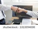 shaking hand between... | Shutterstock . vector #1313354030