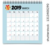 march 2019 calendar page....   Shutterstock .eps vector #1313400290