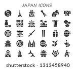japan icon set. 30 filled japan ...