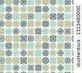 abstract seamless pattern with... | Shutterstock .eps vector #1313480000
