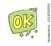 speech bubble in doodle style....   Shutterstock .eps vector #1313524553