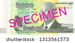 2000 cambodian riel bank note... | Shutterstock . vector #1313561573