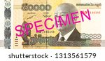 50000 cambodian riel bank note... | Shutterstock . vector #1313561579