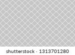 simple abstract modern pattern | Shutterstock .eps vector #1313701280