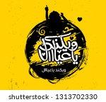 arabic calligraphy hala bel... | Shutterstock .eps vector #1313702330