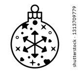 snowflake bubble line icon    Shutterstock .eps vector #1313709779