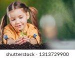 selective focus of cute kid... | Shutterstock . vector #1313729900