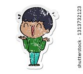 distressed sticker of a... | Shutterstock .eps vector #1313732123
