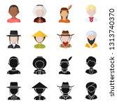vector design of imitator and... | Shutterstock .eps vector #1313740370