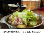 closeup image of hot pot with...   Shutterstock . vector #1313758130