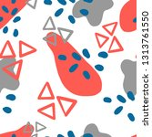 seamless modern pattern with... | Shutterstock .eps vector #1313761550