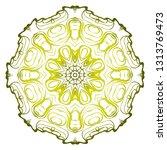 relaxing floral mandala... | Shutterstock .eps vector #1313769473