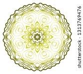 relaxing floral mandala... | Shutterstock .eps vector #1313769476