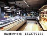 interior of modern grocery store | Shutterstock . vector #1313791136