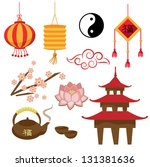 set of objects   the chinese... | Shutterstock . vector #131381636