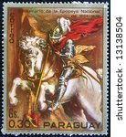 old postage stamp   Shutterstock . vector #13138504