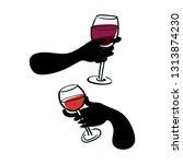 Dark Glove Hands Holding Wine...