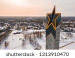 riga  latvia  february 14  2018 ... | Shutterstock . vector #1313910470