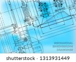 blueprint. vector engineering... | Shutterstock .eps vector #1313931449