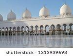 the sheik zayed grand mosque  ... | Shutterstock . vector #1313939693
