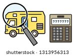 caravan and magnifying glass...   Shutterstock .eps vector #1313956313