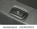 button in the car seat massagers - stock photo
