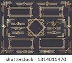 art deco line border. modern... | Shutterstock . vector #1314015470