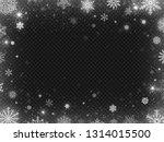 snowed border frame. christmas... | Shutterstock . vector #1314015500