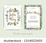 wedding floral watercolor style ... | Shutterstock .eps vector #1314022433